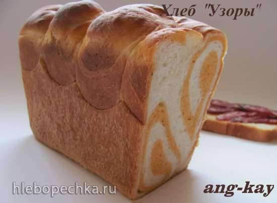 "Хлеб ""Узоры"" Хлеб ""Узоры"""