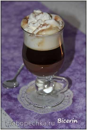 Кофейный десертный напиток Bicerin (Бичерин) или Кофе по-турински
