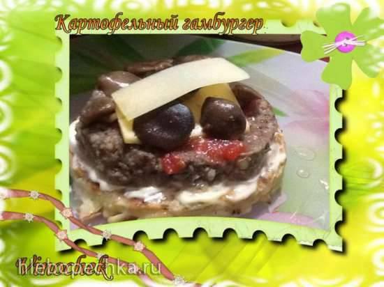 Картофельный гамбургер (Princess 115000)