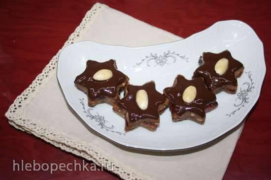 Печенье Австрийский Brabanzerl (Oesterreichische Brabanzerl)