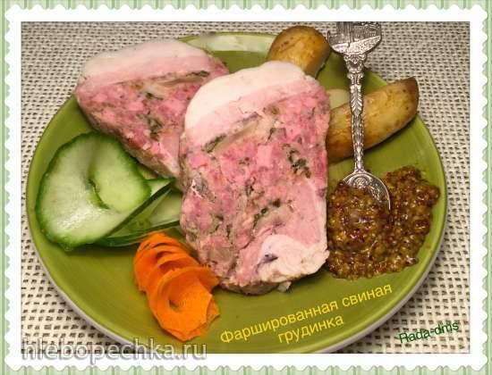 Грудинка свиная фарширшированная (Gefuellter Schweinebauch)