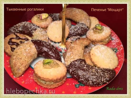 Печенье Моцарт Mozartkrapfen