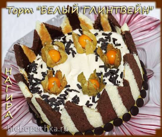 Торт «Белый глинтвейн» (Gluhweincreme – Torte)