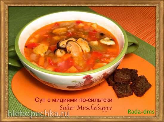Суп с моллюсками по-сильтски (Sylter Muschelsuppe)