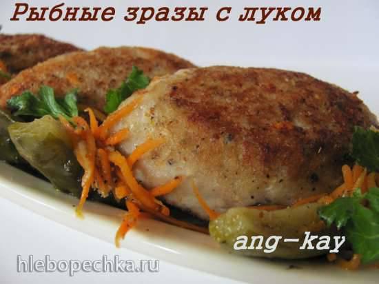 Рыбные зразы с луком