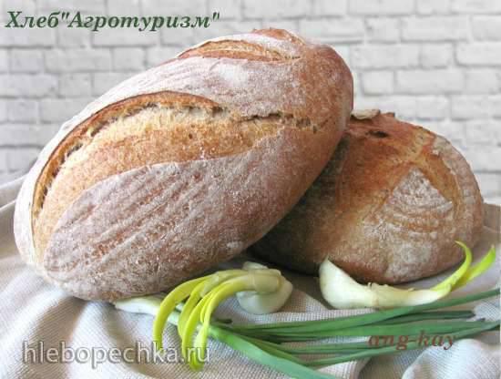 Обсуждение конкурса Самый полезный и красивый хлеб