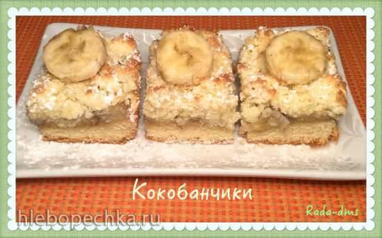 """""""Кокобанчики"""" - кокосово-банановые пирожные-квадратики"""