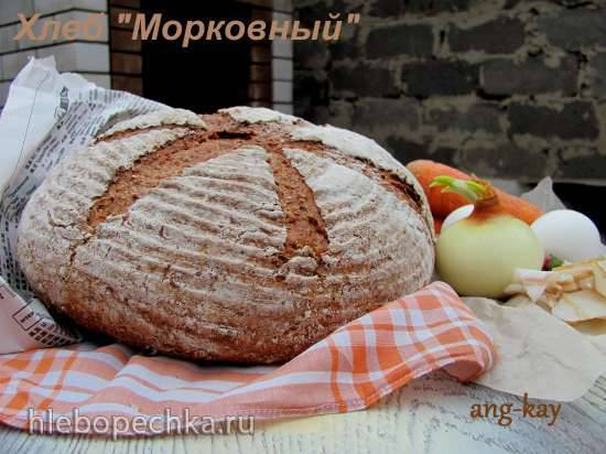 Хлеб Морковный