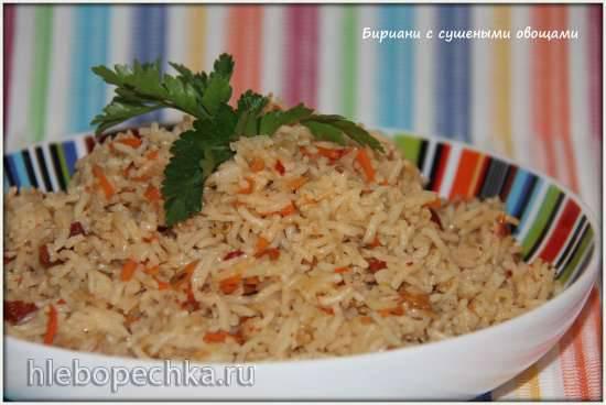 Бириани с сушеными овощами (постный/вегетарианский вариант) мультиварка Brand 37501