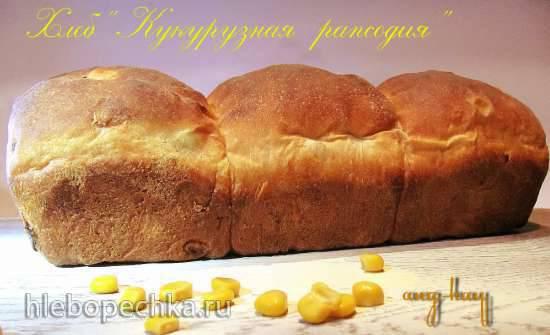 Хлеб Кукурузная рапсодия