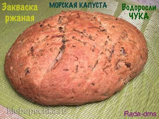 Ржано-пшеничный хлеб на закваске с водорослями Чука, морской капустой и сушеными нори