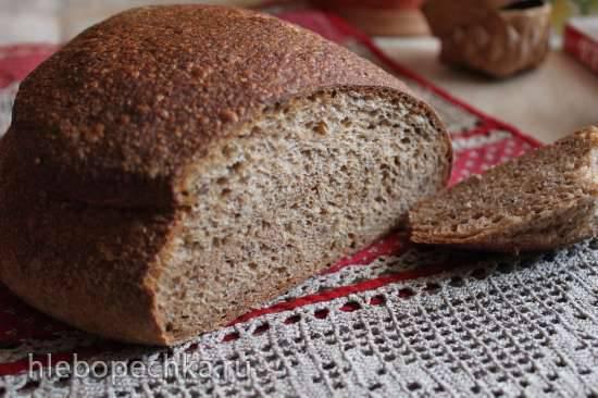 Полезный цельнозерновой пшеничный хлеб на закваске