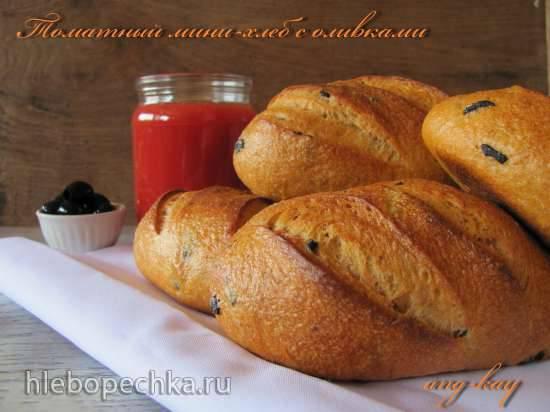 Мини-хлеб томатный с оливками