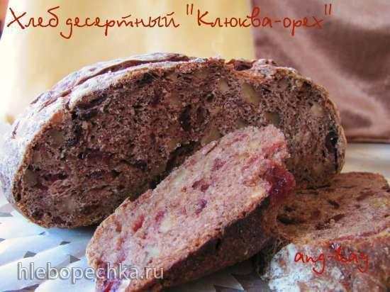 """Хлеб десертный """"Клюква-орех"""""""