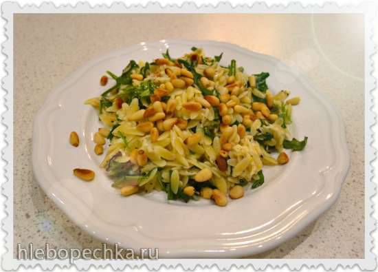 Теплый салат с пастой орзо