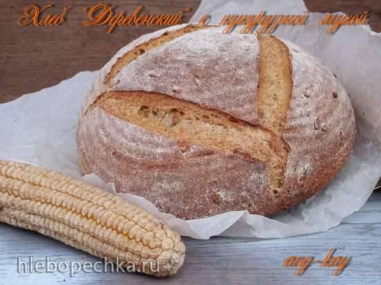 Хлеб Деревенский с кукурузной мукой