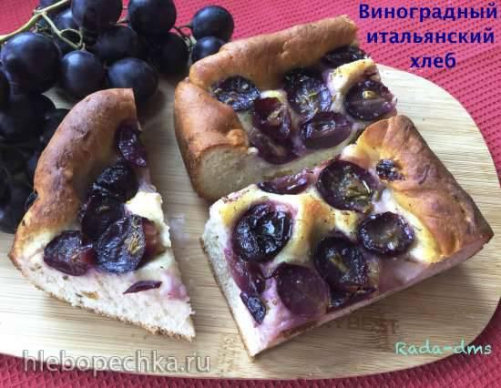 Итальянский виноградный хлеб  (Фокачча с виноградом, оливковым маслом и перцем)
