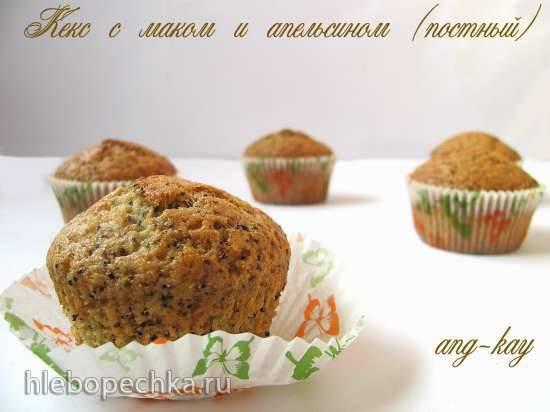 Кекс с маком и апельсином (постный)