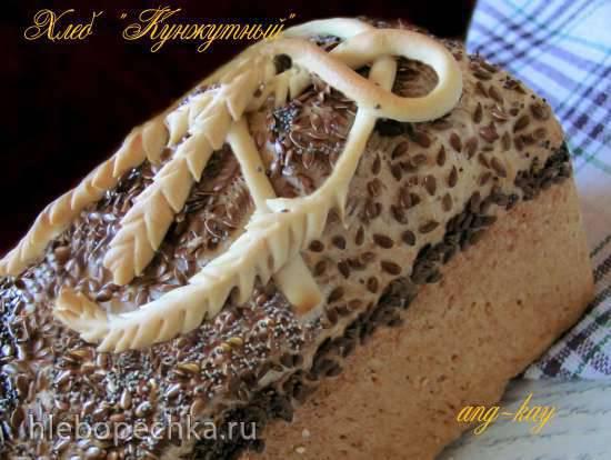 Хлеб Кунжутный