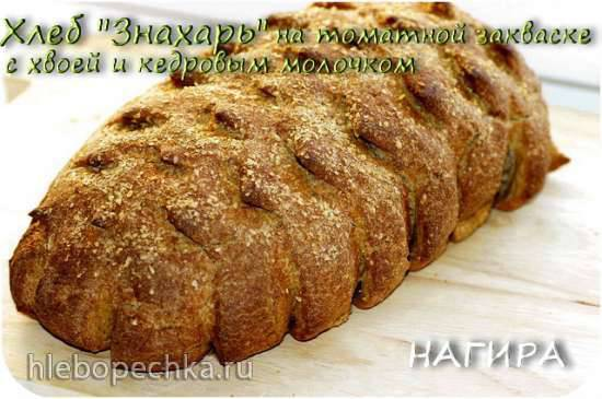 Соус для пасты с тофу и кедровыми сливками Хлеб \