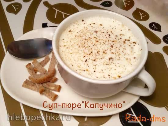 """Грибной суп-пюре """"Капучино"""" с лесными грибами"""