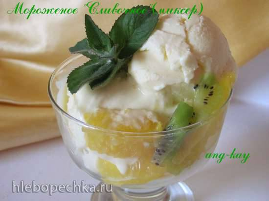 Мороженое Сливочное (миксер)