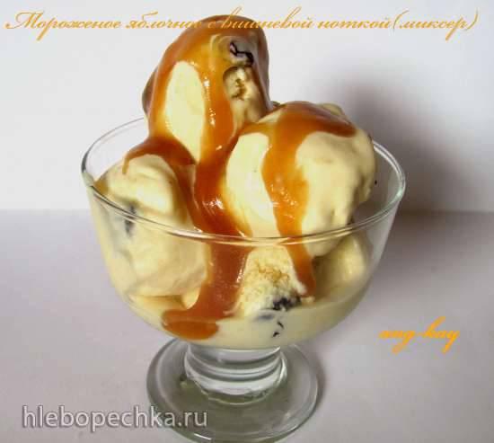Мороженое яблочное с вишневой ноткой (миксер)