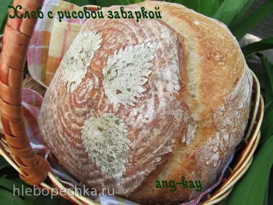 Хлеб с рисовой заваркой