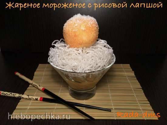 Жареное мороженое с рисовой вермишелью и соусом из маракуйи