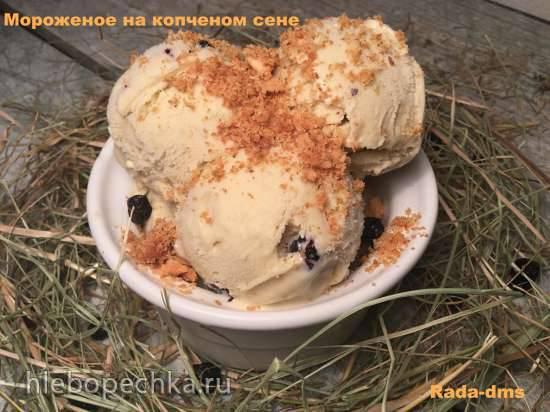 Мороженое на копченом сене