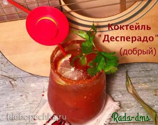 """Коктейль""""Десперадо"""" (добрый)"""