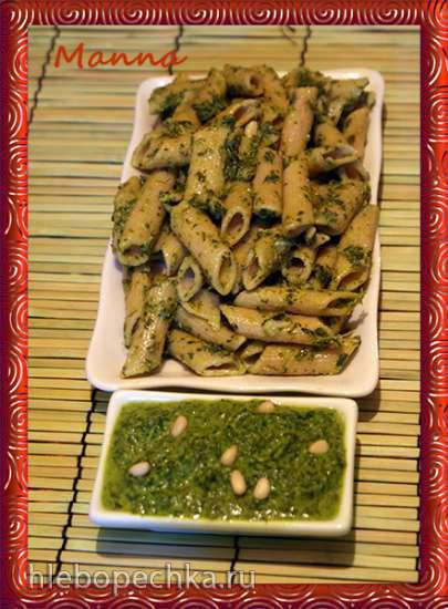 Цельнозерновая паста с зеленым соусом (мультиварка KitchenAid)