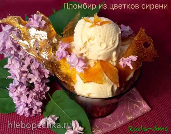 Сиреневый пломбир с леденцовой карамелью (из цветков сирени)