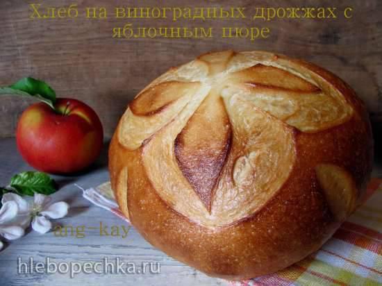 Хлеб на виноградных дрожжах с яблочным пюре