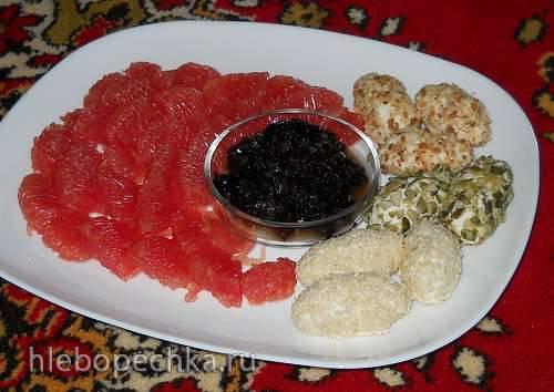 Сырные крокеты с грейпфрутом и конфитюром из маслин
