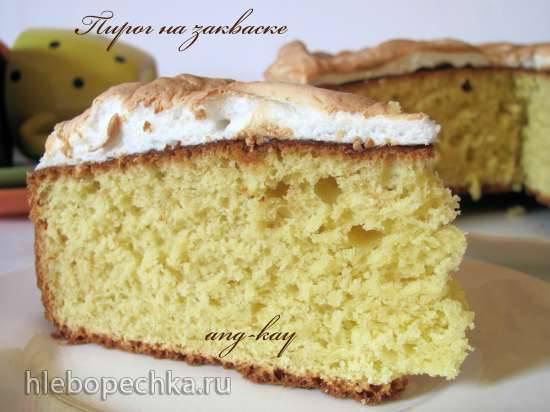 Пирог на закваске