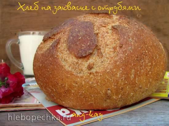 Хлеб на закваске с отрубями
