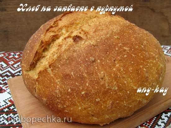 Хлеб на закваске с куркумой