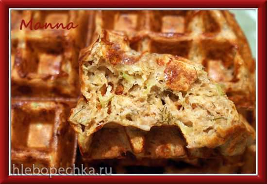 Сырно-кабачковые вафли (вафельница KitchenAid Artisan)