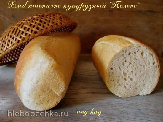 Хлеб пшенично-кукурузный Полено