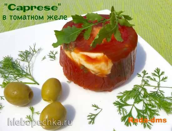 Заливная  порционная желейная закуска Капрезе (моцарелла, базилик, помидоры, томатный сок)