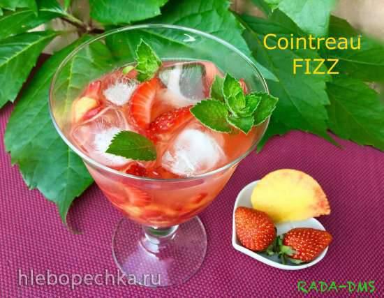 Коктейль Fizz Cointreau сам по себе и как основа для разнообразных  коктейлей
