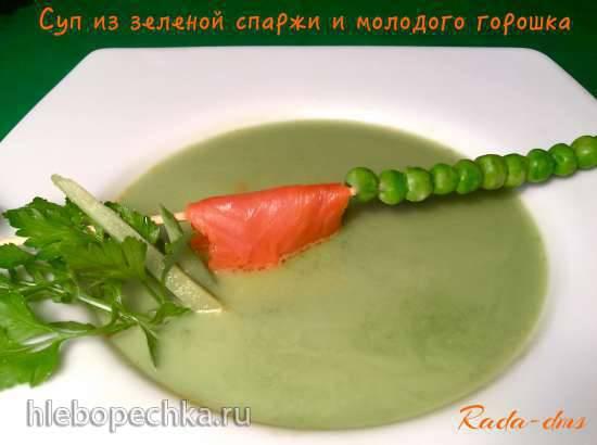 Холодный суп из свежего горошка и зеленой спаржи с красной рыбой Холодный суп из свежего горошка и зеленой спаржи с красной рыбой