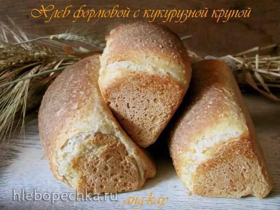 Хлеб на закваске формовой с кукурузной крупой