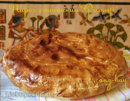 Пирог египетский Фытыр
