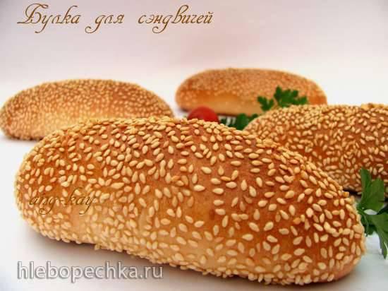 Булка для сэндвича