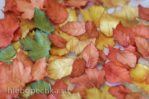 Осенние листья из мастики (мастер класс)