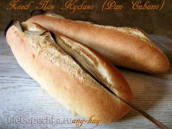 Хлеб Пан Кубано (Pan Cubano)