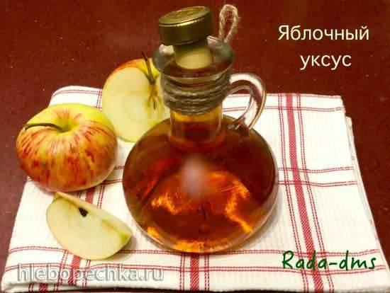 Уксус яблочный натуральный естественного брожения по Джарвису