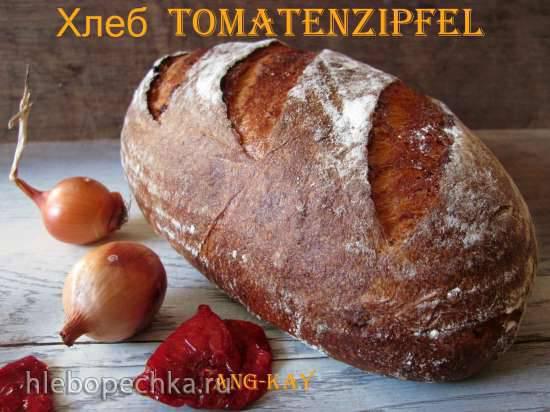 Хлеб Tomatenzipfel (по мотивам рецепта Лутца Гейсслера) Хлеб Tomatenzipfel (по мотивам рецепта Лутца Гейсслера)
